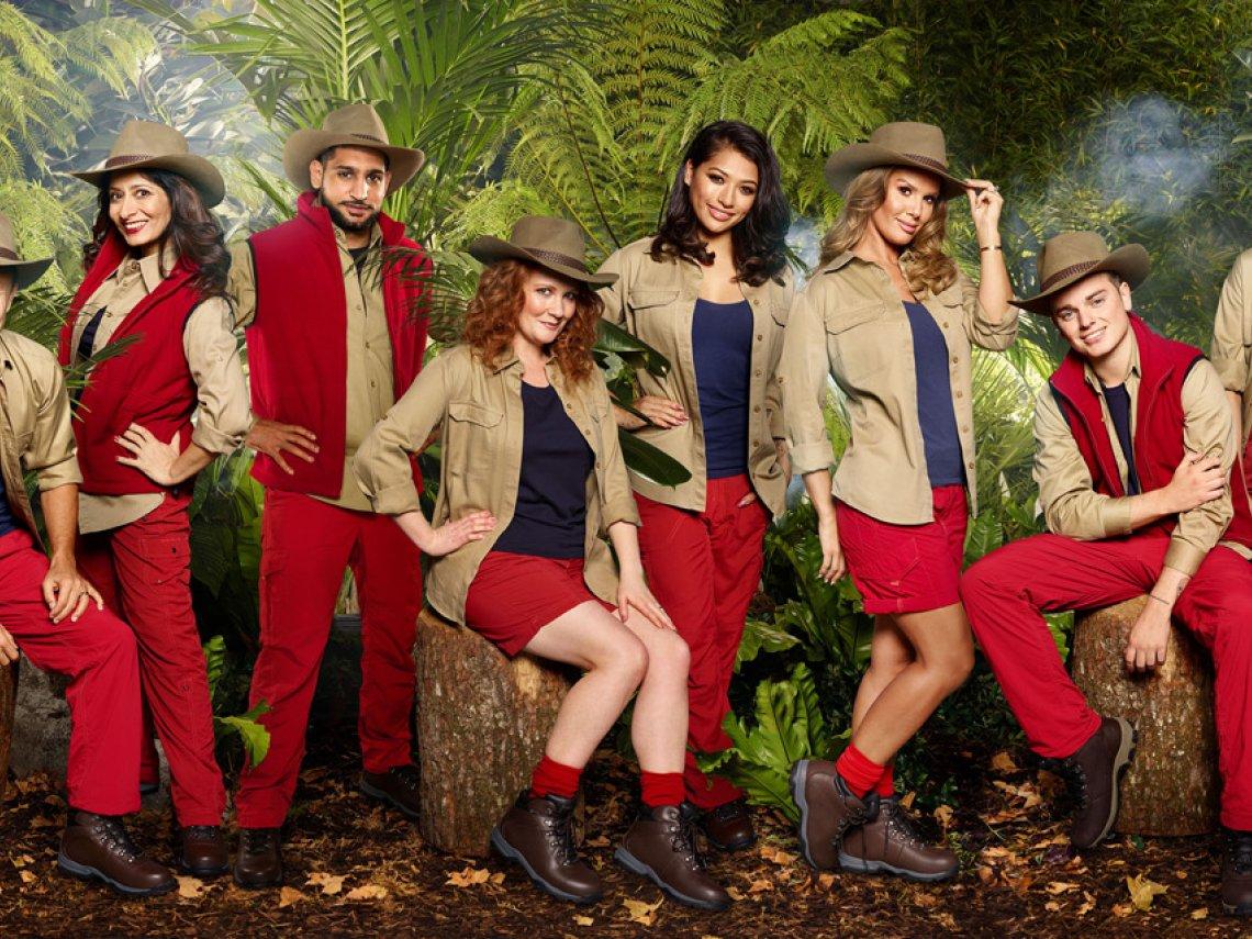 Meet your Jungle class of 2017!